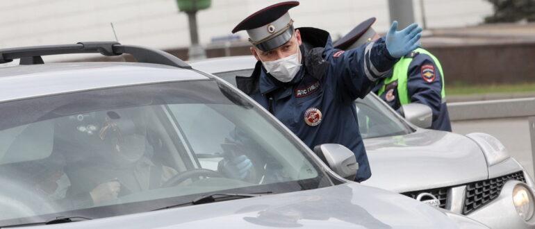 Можно ли перемещаться на машине по России во время карантина