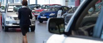 Можно ли во время карантина купить автомобиль