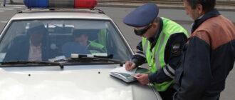 Почему инспекторы ГИБДД не любят, когда в протоколе пишут «Не согласен»