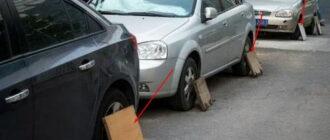 Зачем в Японии прикрывают колеса дощечками во время парковки
