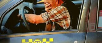 Мошенники придумали новую схему обмана с помощью такси