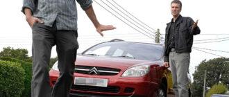 Почему не стоит покупать авто у перекупов