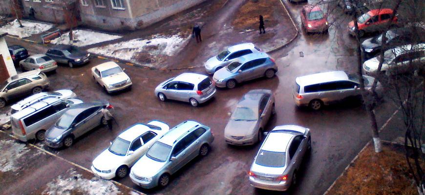Можно ли парковаться во дворе и кто имеет право ставить там машину