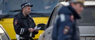 МВД готовит новый перечень неисправностей, с которыми будет запрещено ездить на машине
