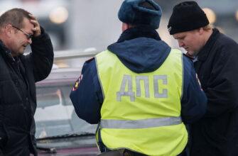 Верховный Суд объяснил, когда водителя нельзя наказать за неуплату штрафа