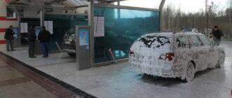 Почему я перестал мыть машину