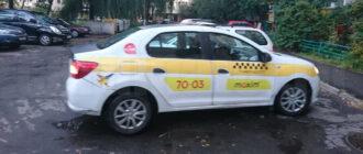 Съездил на такси в Беларуси на двух разных фирмах. Рассказываю, какое мне понравилось больше, а какое вызывать не рекомендую