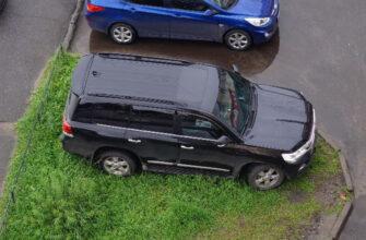 Как бороться с парковкой на газоне возле дома