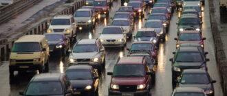 Какие изменения ждут водителей с 1 ноября 2020 года