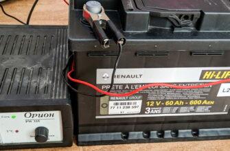 Каким током заряжать автомобильный аккумулятор и как часто