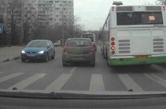 Можно ли объехать автобус на остановке через сплошную