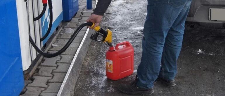 Заправка в пластиковую канистру для бензина