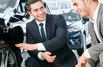 Стоит ли покупать авто с пробегом в автосалоне