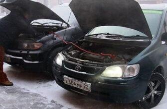 Почему машина плохо заводится на холодную