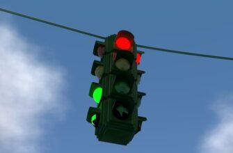 Можно ли ехать на жёлтый сигнал светофора