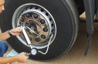 Какое давление должно быть в шинах грузового автомобиля