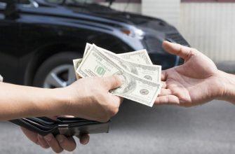 За сколько нужно продать машину чтобы не платить налог