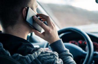 Как разговаривать по телефону за рулем