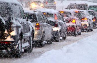 Как убить машину зимой