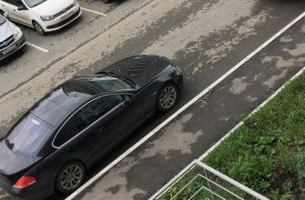 Парковка вдоль бордюра