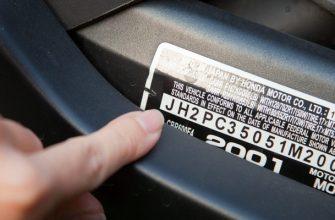 Как узнать комплектацию автомобиля