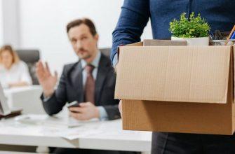 Почему я всё же уволился с высокооплачиваемой работы